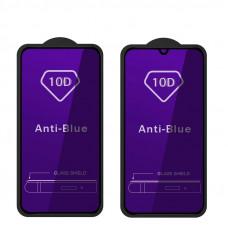 Защитное стекло Anti-Blue Xiaomi Redmi 5 plus черный